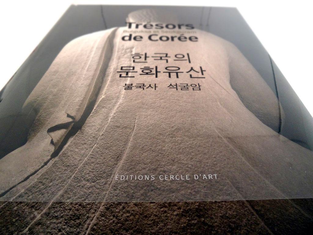 Projet de photogravure Corea Editions Cercle d'Art